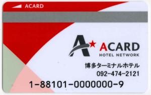 88101_博多ターミナルホテル様